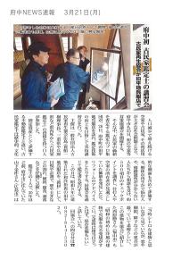 20160321hiroshima[1]